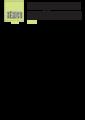 Logo SERICO Serigraphie-Material Eich GmbH