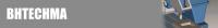Logo Biuro Handlowe Techma