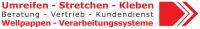 Логотип Maschinenmau GmbH