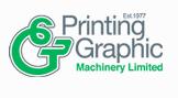 Логотип Printing & Graphic Machinery