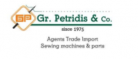 logo Gr. Petridis & Co.