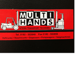 Логотип Multihands