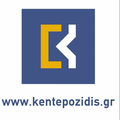 Логотип L.Kentepozidis & Sia O.E.