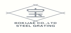logo DAE GEUM STEEL