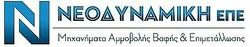 Logo NEODYNAMIKI LTD