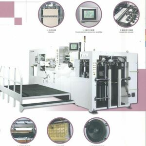 SBL Machinery