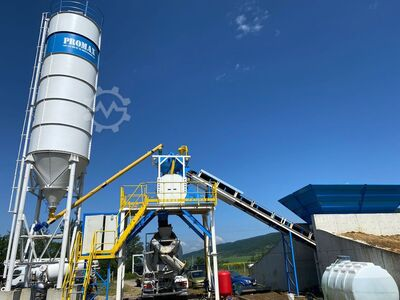 PROMAX Concrete Plant С60-SNG PLUS (60m³/hour)