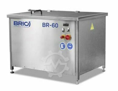 Ultrasonic cleaning system BR-60-M