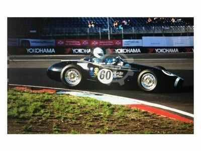 Sonstige/Other Andere B Type Racing Car CONNAUGHT B Type, Formel