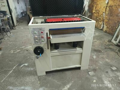 Grositor PERFECT MB 630