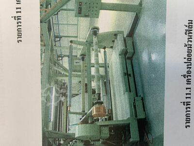 Gravure hot melt laminating machine