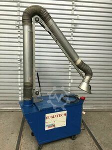 MESSER/LINCOLN MEF 1300